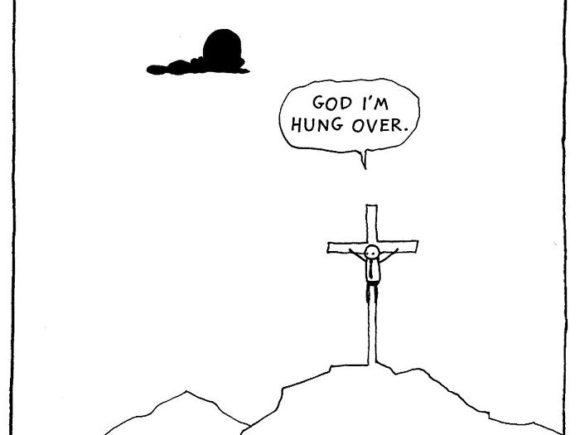 icelandic-humor-comics-hugleikur-dagsson-9-583bfb74d0d79__700